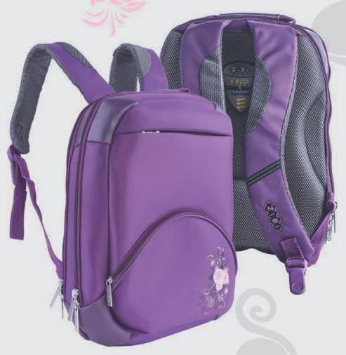 Рюкзаки для девочек с ортопедической спинки сумки хозяйственные крючком отдельными элементами