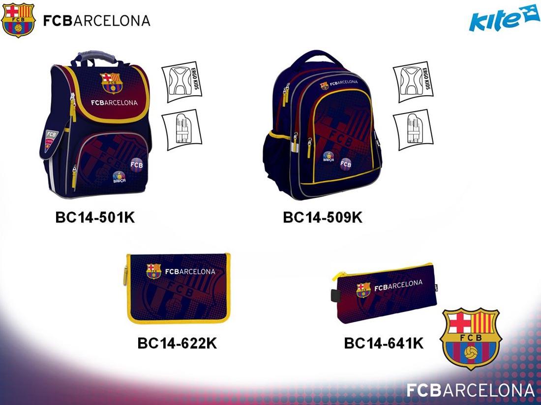Барселона рюкзак школьный 4 you рюкзаки брит поп москва