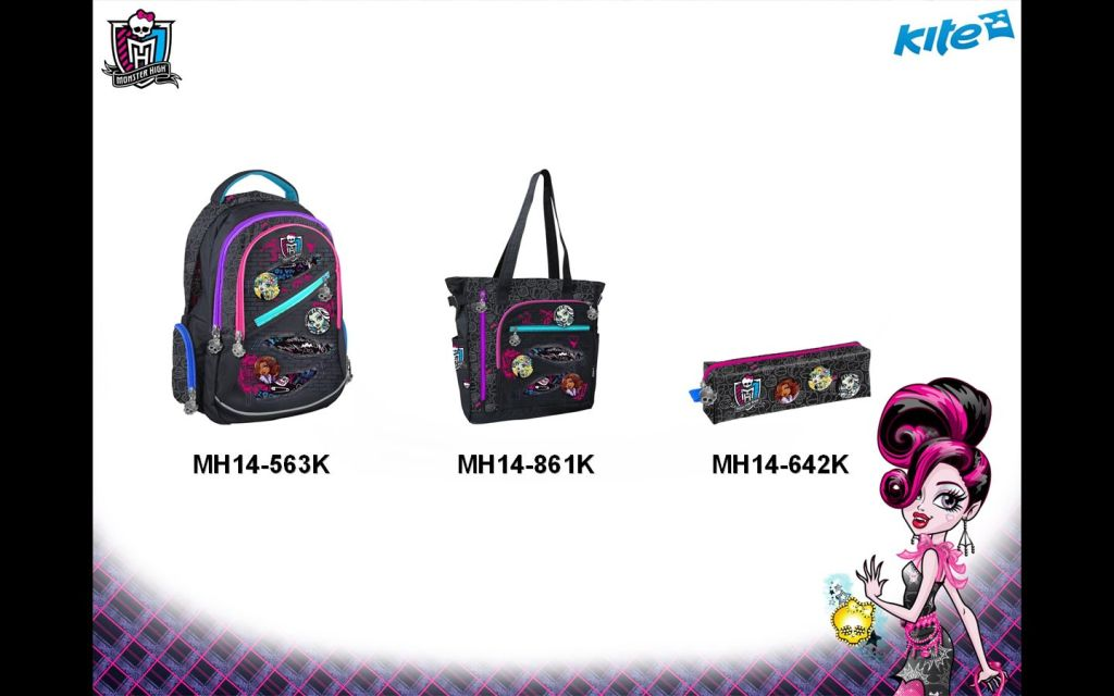 Детские рюкзаки сумки пеналы и канцтовары Mosters Higs